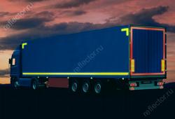 Светоотражающая маркировка грузового транспорта