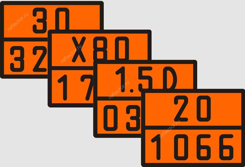 Таблички оранжевого цвета